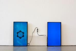 Asama Loops (M install)